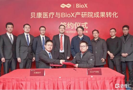 BioX产研院贺林院士人工智能团队为贝康医疗(02170.HK)赋能