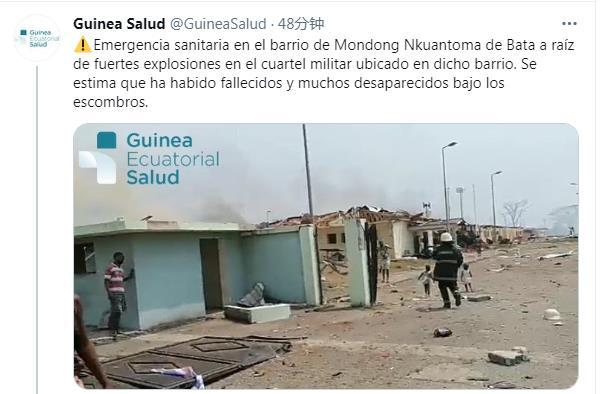 赤道几内亚军营发生爆炸 预计有大量伤亡人员
