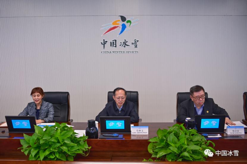 体育总局局长、中国奥委会主席苟仲文视频会见世界冰壶联合会主席