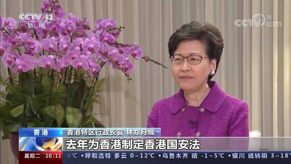 香港各界:坚定支持完善香港特区选举制度 用好未来五年国家给的机会图片