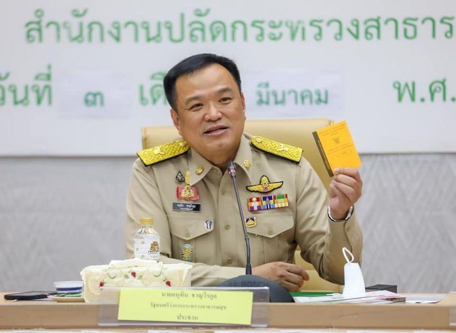 """泰国政府拟推""""疫苗护照"""" 入境泰国隔离期有望缩短"""
