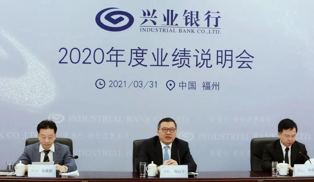 """兴业银行晒成绩单:去年净赚666亿 近5年首次不良""""双"""