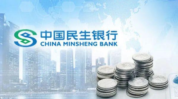 民生银行净利润大降36% 这家7万亿股份行怎么了?