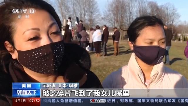 美国多州举行抗议活动呼吁停止仇视亚裔