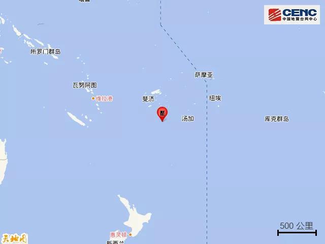 斐济群岛发生5.9级地震 震源深度600千米