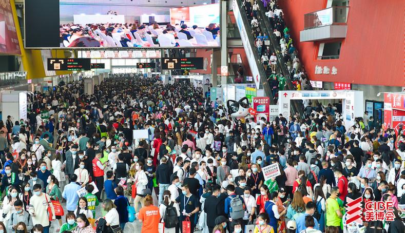 Mayn(梅恩)参展第56届中国(广州)国际美博会,见证全新突破科技!