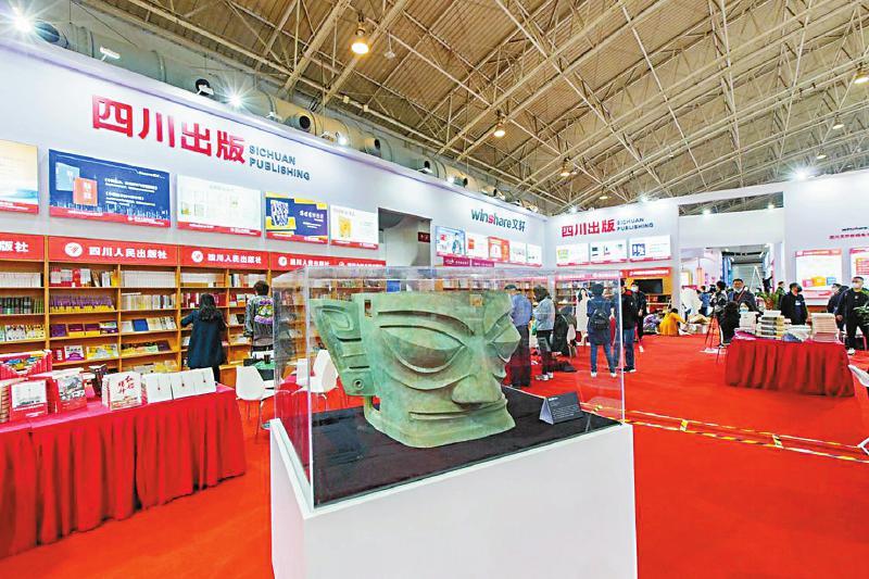 第34届北京图书订货会开幕5000余种川版好书亮相图片