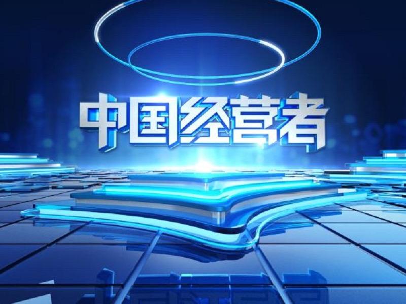 张桓:在新生代的推动下,传统农业或将发生一系列改变丨CEO说