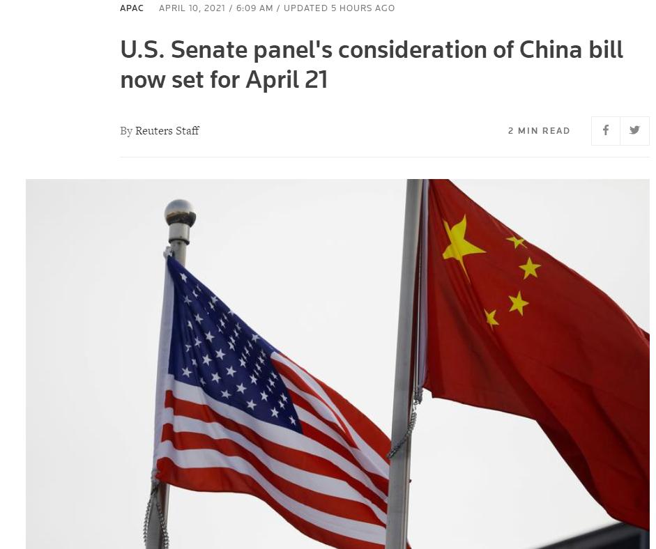 """外媒:美参议院外交关系委员会推迟至4月21日审议抗衡中国的""""2021年战略竞争法案"""""""