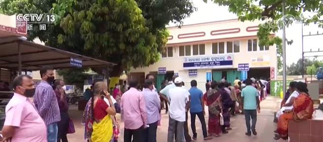 印度:疫苗断供 多个接种中心暂时关闭