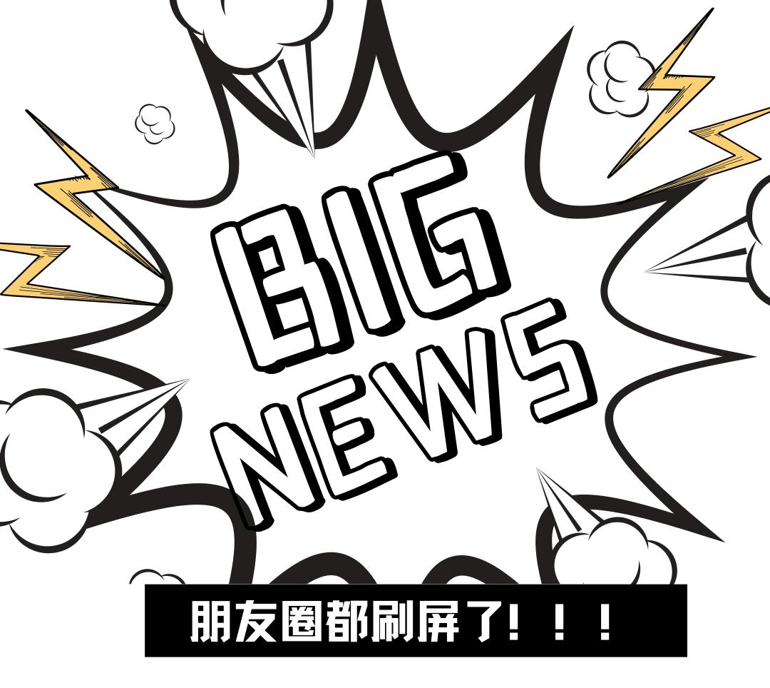 《最强大脑8》全 国 亚 军!!!