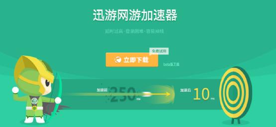 """迅游科技内斗升级:董事长突遭""""群殴"""" 股价曾超茅台如今跌逾9成"""