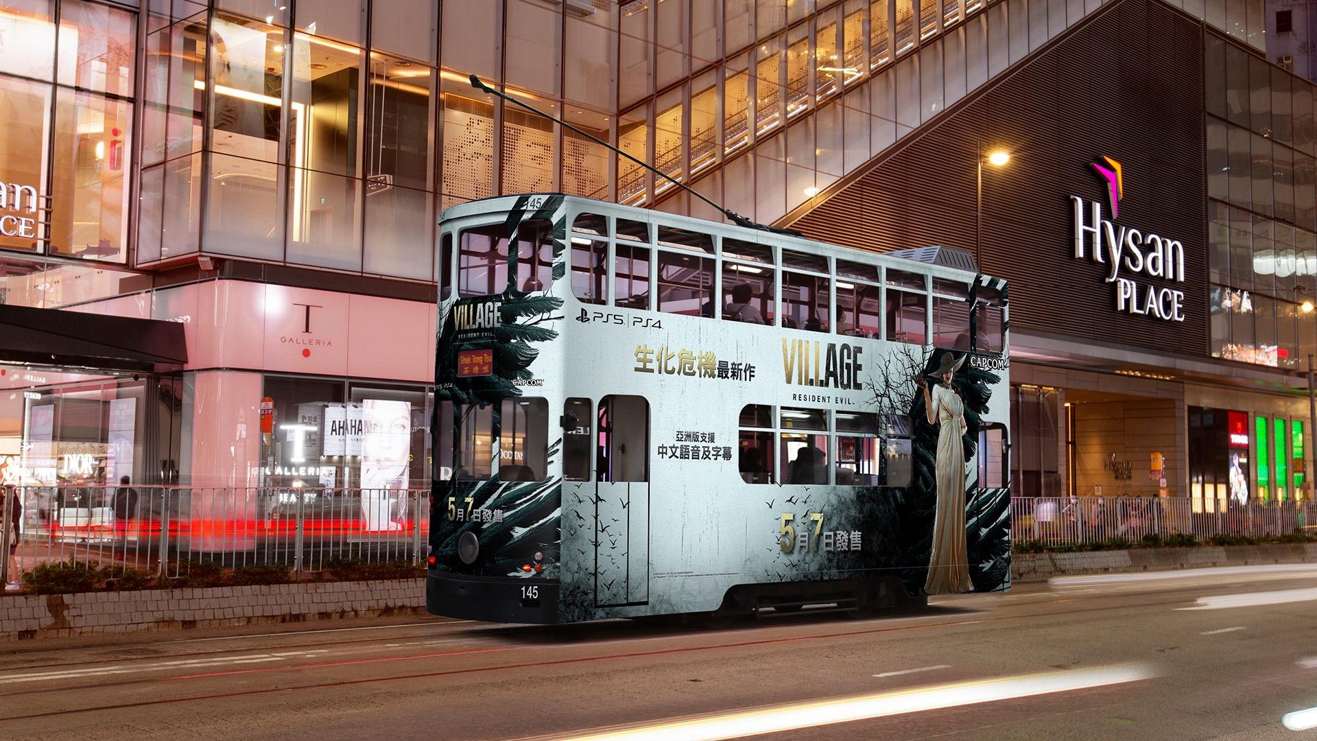 超大显眼:香港现《生化危机8》双层电车广告