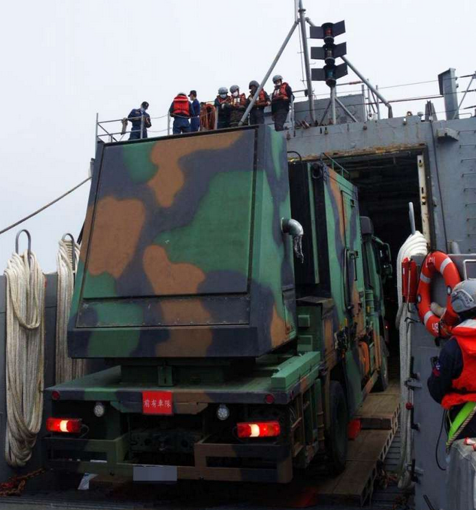 随手一拍泄密新雷达 台军军媒和海军数百人被查图片