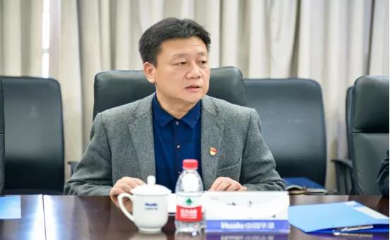 华录集团纪委召开纪检系统工作会议