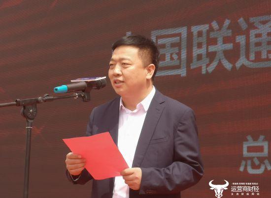 揭秘哈尔滨联通负责人张新忠 在任三年此前已担任多年地市公司领导