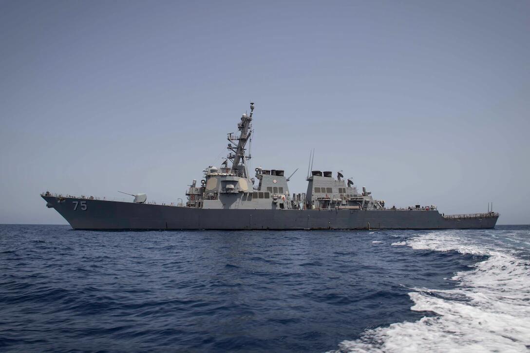 俄乌关系紧张之际 美国两艘神盾舰被曝即将进入黑海