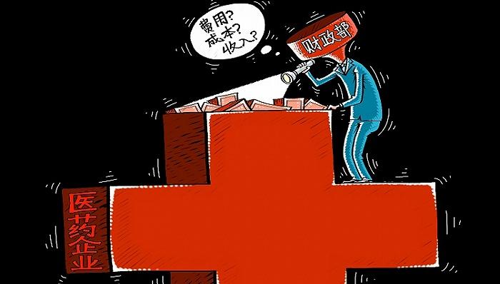 财政部公布药企大查账结果,华润步长复星等被处罚