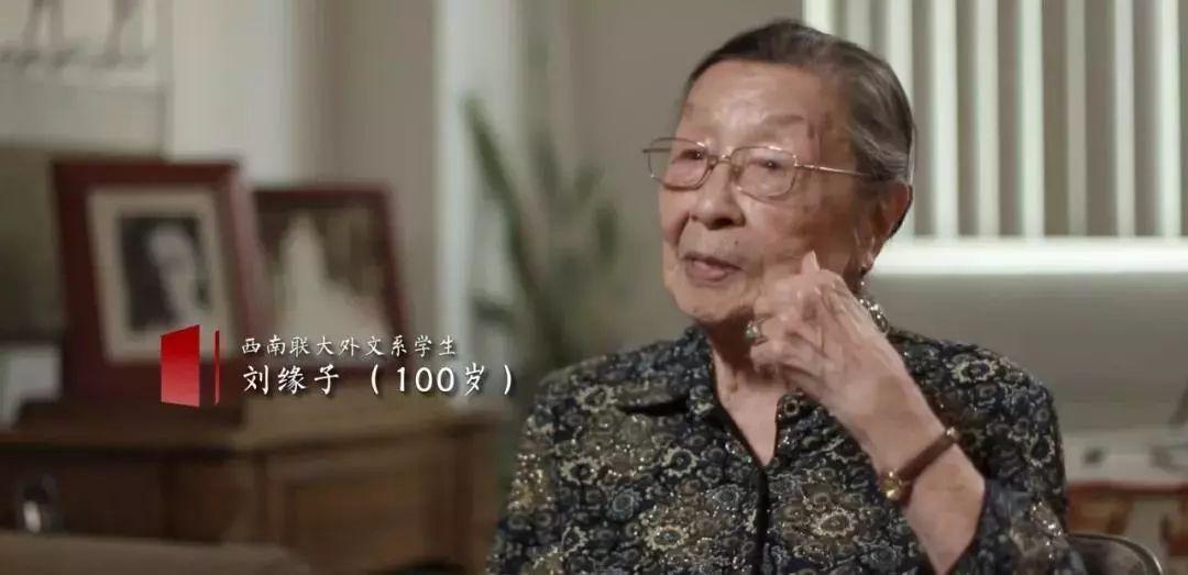忆西南联大 | 中国教育史的光辉岁月
