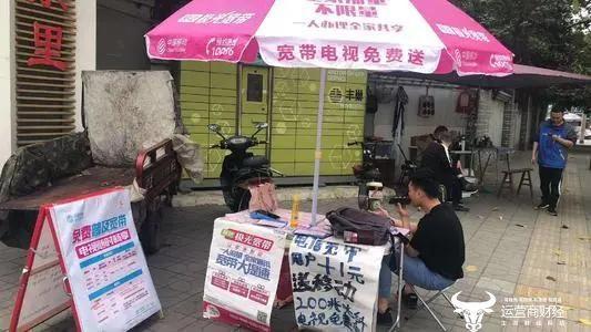 中国三大运营商宽带资费未遵守国际惯例?美国日本基本不降价