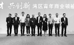 深圳汇聚创新创业英才