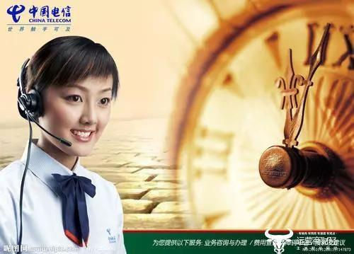 中国电信真大方 6年里家庭宽带流量单价狂降95.7%
