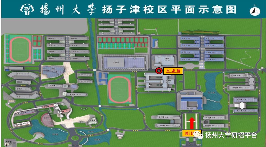 扬州大学2021年博士研究生招生考试考前通知(普通招考)图片