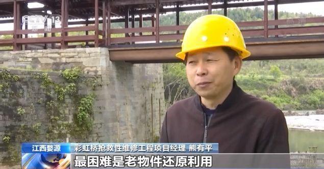 江西婺源彩虹桥重现 修缮即将完工