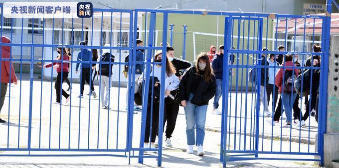 希腊累计确诊297086例新冠肺炎病例 全国高中已重新开放