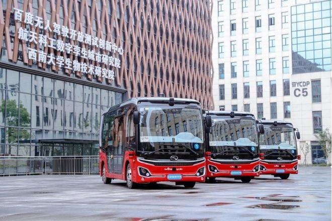 PC话你知|我国首个自动驾驶公交项目落地/苹果iPad Pro 2021将在本月发布/华为将合作打造3个汽车子品牌
