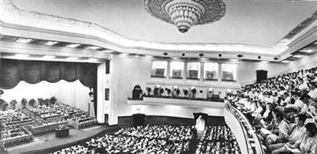 读文献 学党史 | 中共八大与党的纪律建设图片