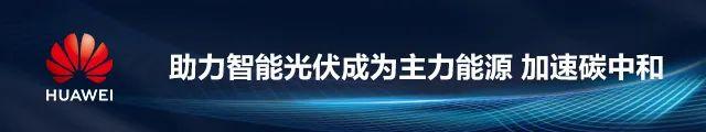 华能、大唐、中广核谁最赚钱!32家电力上市公司2020年财报出炉!