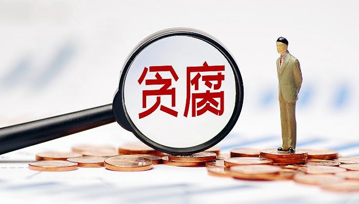 地方新闻精选 | 贵阳启动住房公积金流动性风险三级响应 兰州市人大原副主任被控受贿超3154万