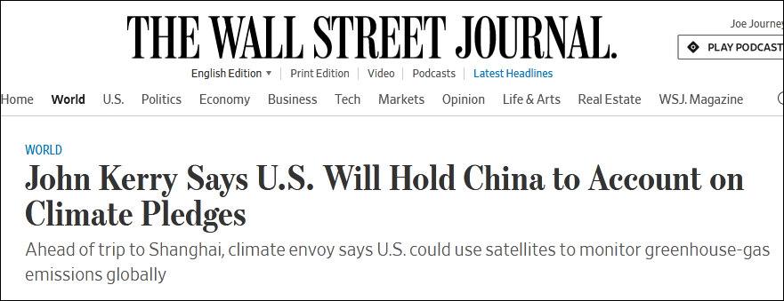 美国气候问题特使克里将访华,共和党不乐意了