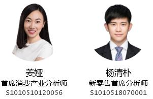 中国中免(601888):Q1业绩低预期,急跌后配置价值凸显