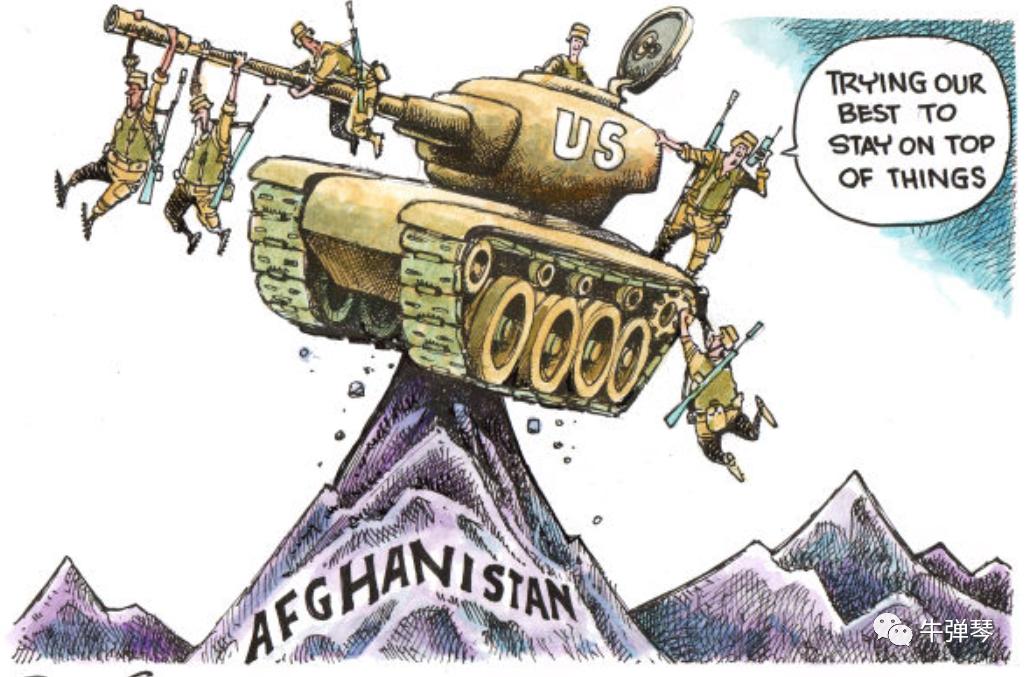这场改变世界的战争 美国就这样输了!