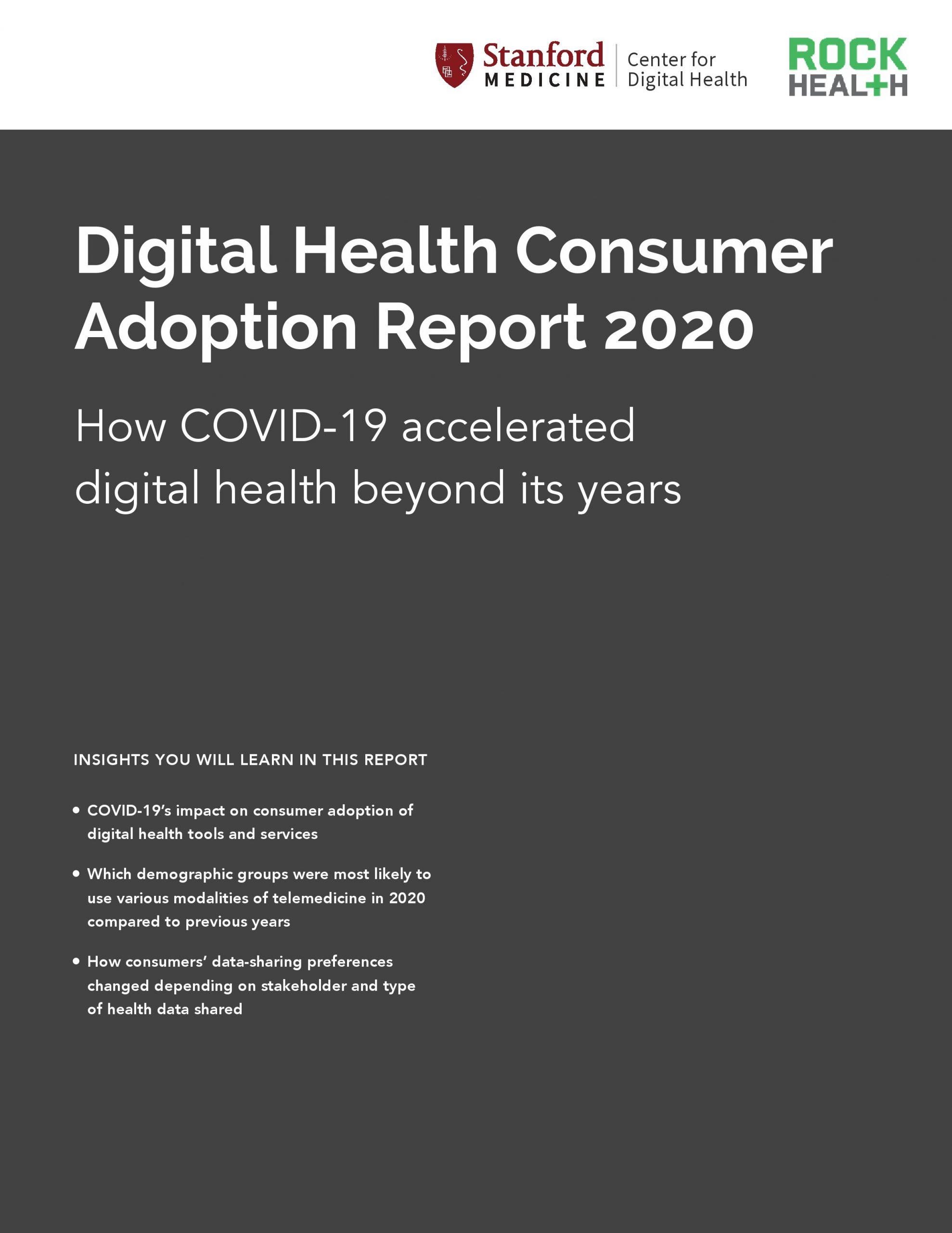 斯坦福数字健康中心:2020年数字医疗消费者报告
