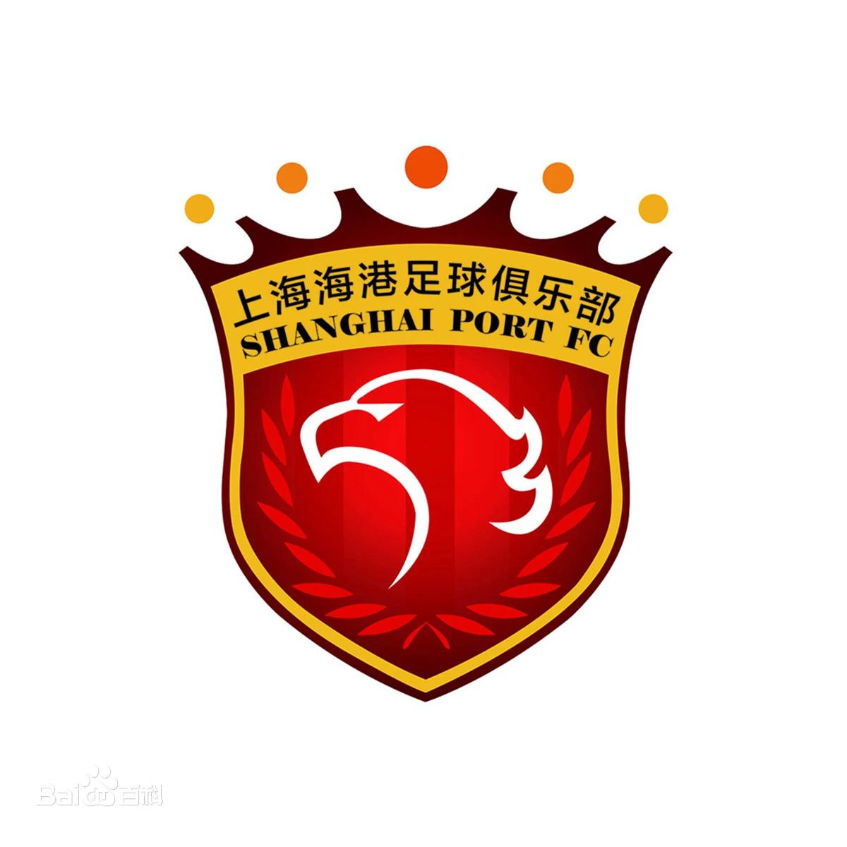 上海海港新赛季大名单:迈斯托罗维奇落选,9号球衣空缺