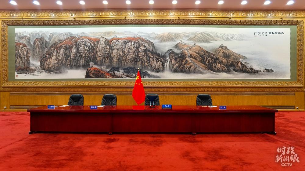 △北京人民大礼堂,视频峰会最先前的现场。(总台央视记者凌枫拍摄)