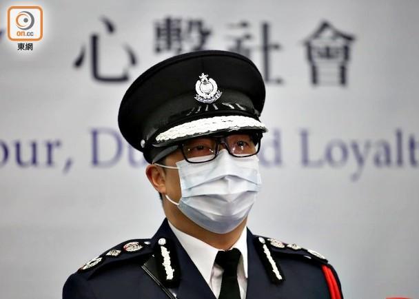 """港警一哥连续两日批""""毒苹果""""不道德图片"""