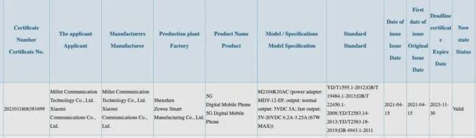 Redmi游戏手机参数曝光:144Hz单孔屏+天玑1200