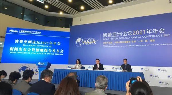 20年来最特殊的博鳌亚洲论坛,有哪些看点?来了哪些外国政要?