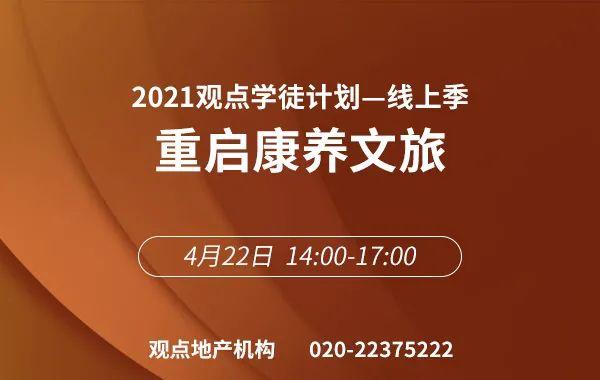 土地热线 | 北京首次公布29宗土地价格上限 保利夺石家庄天意热电厂地块