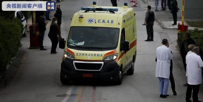 希腊新增新冠肺炎确诊病例1829例 累计确诊315273例