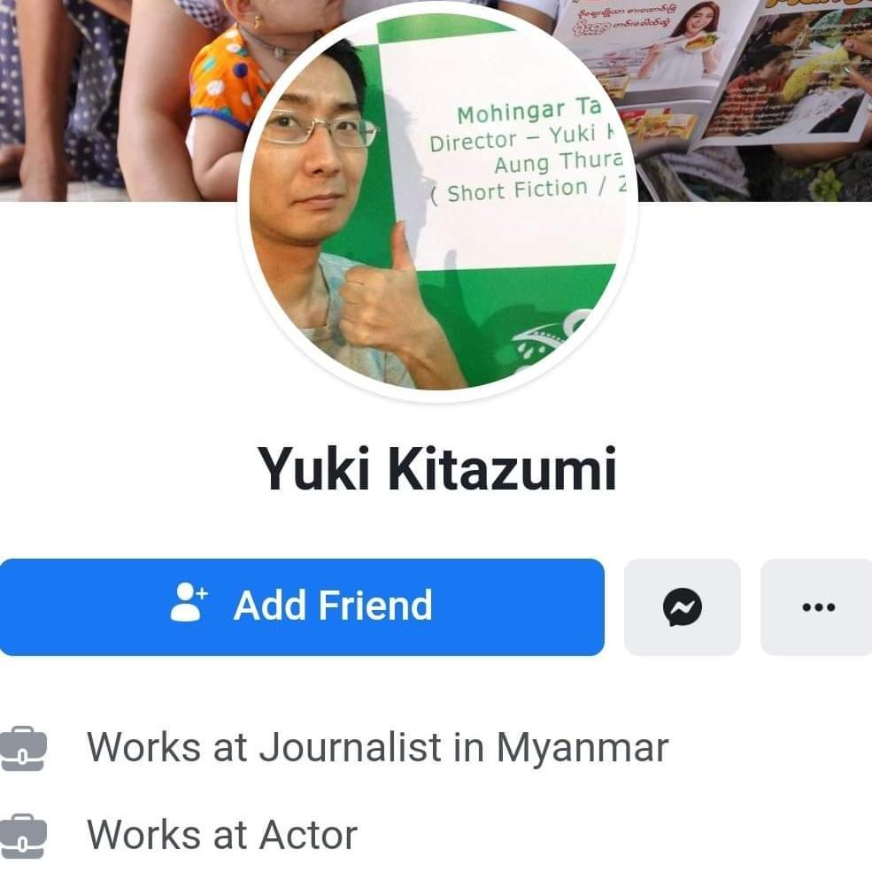 一名日本前记者在缅甸仰光被捕入狱