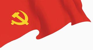 庆建党百年|党史上的今天(4月19日)图片
