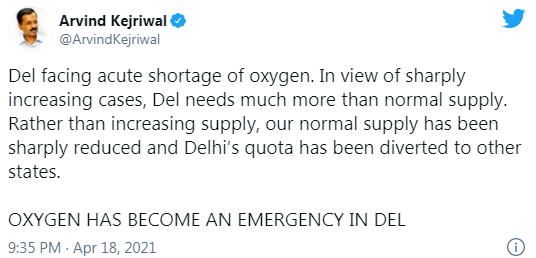 祸不单行……印度新冠病例激增之际,氧气也告急!