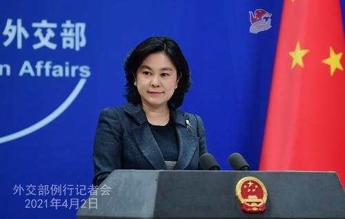 4月2日外交部例行记者会(全文)图片