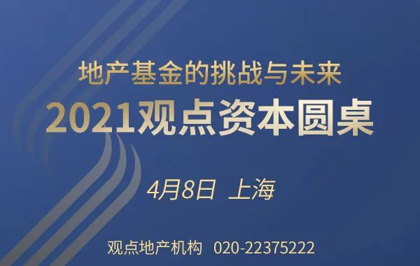 楼观察 | 恒大香港两盘至今累沽1664个单位套现逾89亿港元