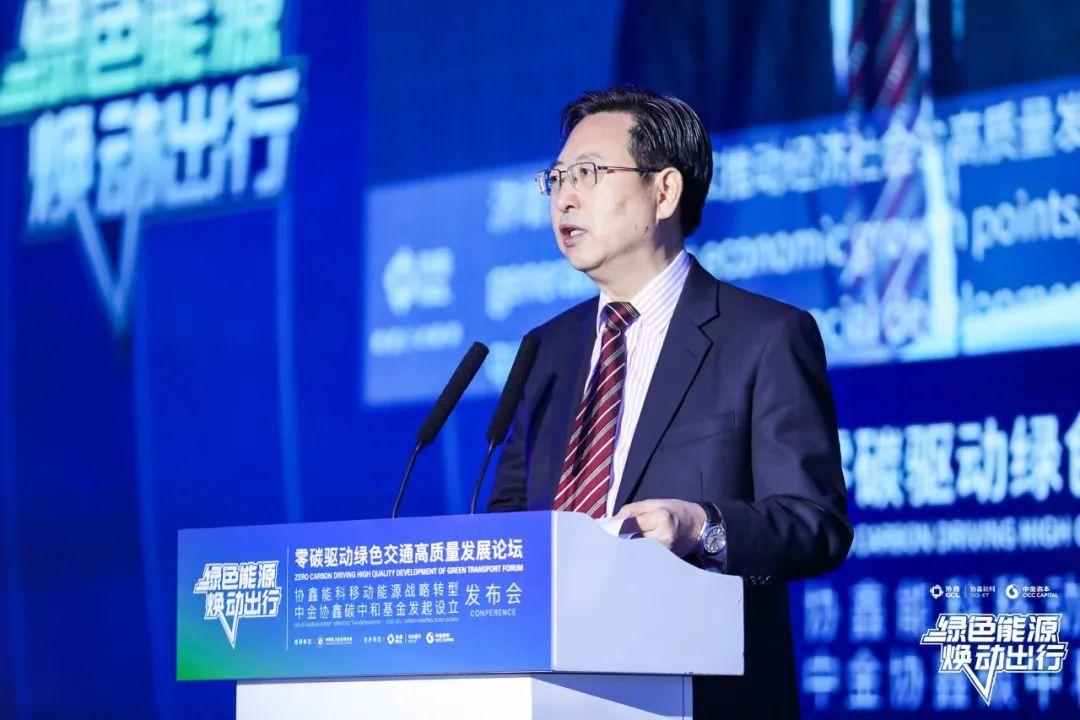 协鑫能科发布移动能源战略